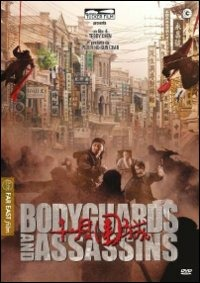 Cover Dvd Bodyguards and Assassins (DVD)