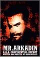 Cover Dvd DVD Rapporto confidenziale