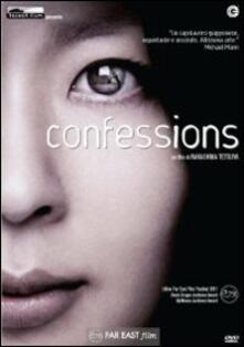 Confessions di Tetsuya Nakashima - DVD