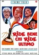 Cover Dvd DVD Ride bene... chi ride ultimo