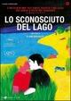 Cover Dvd Lo sconosciuto del lago