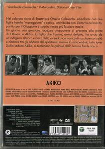Akiko di Luigi Filippo D'Amico - DVD - 2
