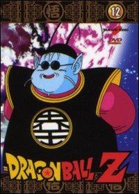 Cover Dvd Dragon Ball Z. La serie Tv. Vol. 12