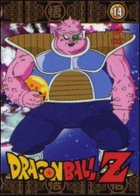 Cover Dvd Dragon Ball Z. La serie Tv. Vol. 14