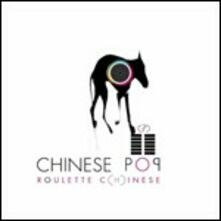 Chinese Pop - CD Audio di Roulette Cinese