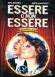 Cover Dvd Essere o non essere