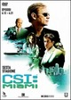 Cover Dvd CSI: Miami