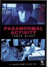 Film Paranormal Activity 2. Tokyo Night Toshikazu Nagae