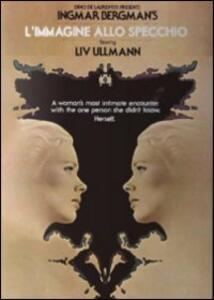 L' immagine allo specchio di Ingmar Bergman - DVD