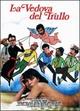 Cover Dvd DVD La vedova del trullo