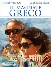 Il magnate greco di Jack Lee Thompson - DVD