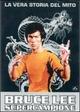 Cover Dvd Bruce Lee supercampione