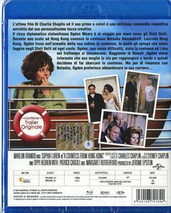 La contessa di Hong Kong di Charles Chaplin - Blu-ray - 2