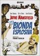 Cover Dvd DVD La bionda esplosiva