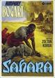 Cover Dvd DVD Sahara