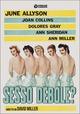 Cover Dvd DVD Sesso debole