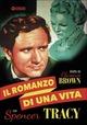 Cover Dvd Il romanzo di una vita