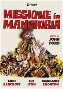 Missione in Manciuria di John Ford - DVD