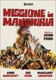 Cover Dvd DVD Missione in Manciuria