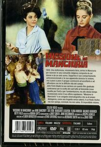 Missione in Manciuria di John Ford - DVD - 2