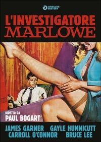 Cover Dvd L' investigatore Marlowe