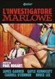 Cover Dvd L'investigatore Marlowe