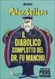 Cover Dvd DVD Il diabolico complotto del Dr. Fu Manchu