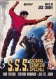 Cover Dvd DVD S.S.S. Sicario Servizio Speciale