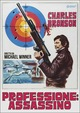 Cover Dvd Professione: assassino