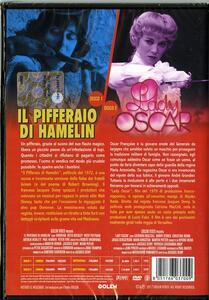 Il pifferaio di Hamelin / Lady Oscar (2 DVD) di Jacques Demy - 2