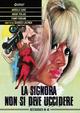 Cover Dvd La signora non si deve uccidere