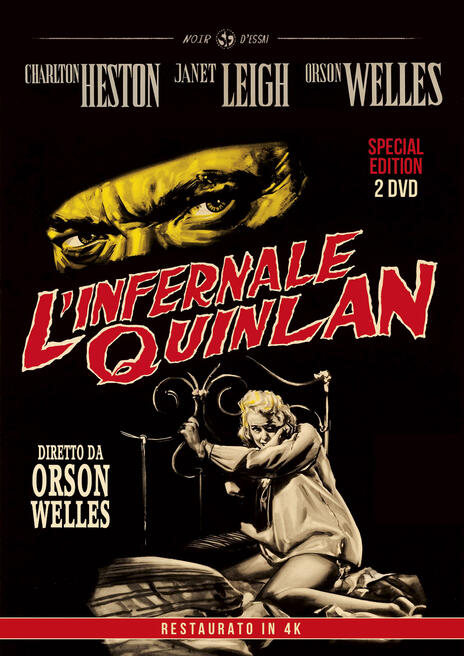 L' infernale Quinlan. Edizione restaurata (2 DVD) di Orson Welles - DVD