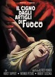 Cover Dvd Il cigno dagli artigli di fuoco