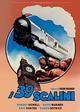 Cover Dvd DVD I 39 scalini [3]