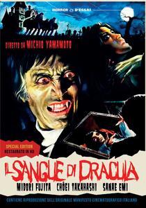 Il sangue di Dracula. Restaurato In HD. Con Poster (2 DVD) di Michio Yamamoto - DVD