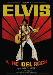 Elvis, il re del Rock. Restaurato in HD (DVD) di John Carpenter - DVD