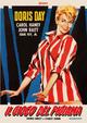 Cover Dvd DVD Il giuoco del pigiama