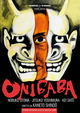 Cover Dvd DVD Onibaba