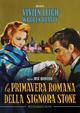 Cover Dvd DVD La primavera romana della signora Stone