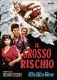 Cover Dvd DVD Il grosso rischio
