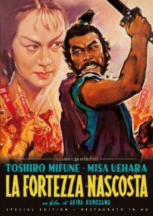 La fortezza nascosta. Special Edition. Restaurato in HD (DVD) di Akira Kurosawa - DVD