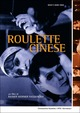 Cover Dvd DVD Roulette cinese
