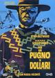 Cover Dvd DVD Per un pugno di dollari