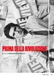 Cover Dvd DVD Prima della rivoluzione