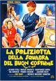 Cover Dvd DVD La poliziotta della squadra del buon costume