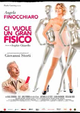 Cover Dvd DVD Ci vuole un gran fisico