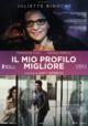 Cover Dvd DVD Il mio profilo migliore