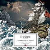 Vinile Gli ammutinati del Bouncin' ovvero mirabolanti avventure di uomini e mari Murubutu