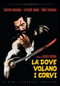 Film Là dove volano i corvi (Special Edition) (2 DVD) Hideo Gosha