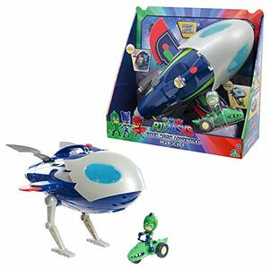 Pj Masks. Quartier Generale Moon
